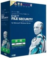 ESET File Security Microsoft Windows Server newsale for 1 Server