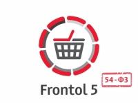 Frontol 5 Кафе ЕГАИС, Электронная лицензия