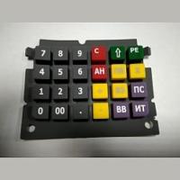 Клавиатура (Keypad) Китай