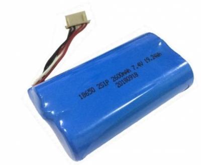 Аккумулятор 18650 2S1P 2600 mAh 7.4V для АТОЛ Sigma 7Ф